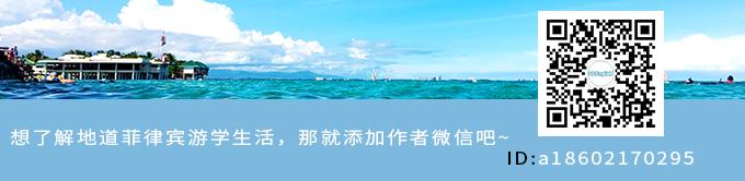 游学海外保险