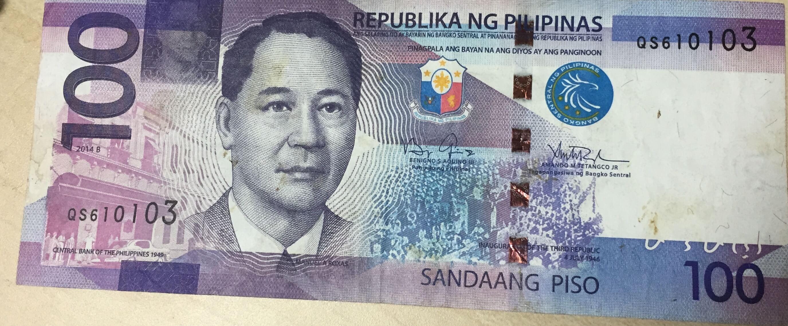 菲律宾比索
