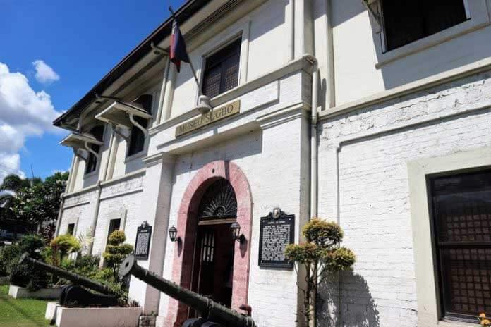 菲律宾博物馆历史建筑