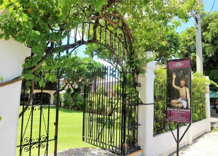 菲律宾博物馆推荐